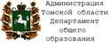 Баннер Департамента общего образования Томской области